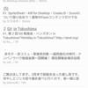 FeedlyのAndroidアプリでフィードのタイトルに日本語が表示されない