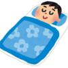 【男性更年期を防ぐ睡眠習慣とは?】