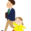 子育て×ゲーミフィケーション④|登園しぶりへの対応