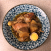 【超簡単レシピ】チキンのコーラ煮【スロークッカー・クロックポット】