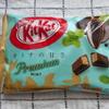 【キットカット】口の中に爽やかな風が吹く!「オトナの甘さ プレミアムミント」実食レビュー!