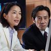 特捜9 season4 第13話(終) 雑感 村瀬辞める、村瀬殉職からの村瀬結婚だった。
