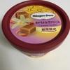 ハーゲンダッツ キャラメルヴァニーユ! 濃厚なキャラメルにバニラの香り…たまらない美味しさ!