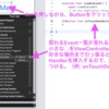 【iOS】ボタン長押しの実装【Xcode10.3】【Swift5】