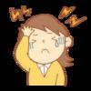 JKの慢性頭痛、眩暈をなんとかしたい!