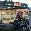 オートバイ旅日記/SSツーリング 〜初走り、街中でも山中でも心楽しく〜