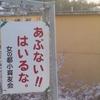 長崎 無人団地群 行き方