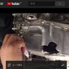 2020-1753#BlennyMOV-20#オイルパン#ギヤケース金属ダイカスト破損修理GM8300と秒速epoxy1マニュアル・ギアボックス・ギアボックスカバー・ミッションボックスカバー・ミッションケース#BlennyMOV20#GM-8300 GM-2800秒速車の#オイルパン#ギアケース金属#ダイカストの破損修理#BlennyMOV-120 金属補修剤 アルミ#BlennyMOV-20