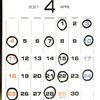 2021 BUNDEstudy 4月5月予定
