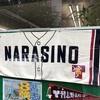 四連覇を狙う、木更津総合との大一番!大阪から、豊橋からも熱烈な応援が!
