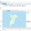 shapefileをMySQLに取り込む!shp2sqlの紹介