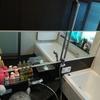 【不具合】一条工務店のスマートバス鏡がサビた!2年目での一条工務店の対応は?