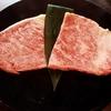 一升瓶で松阪牛を食べよう!