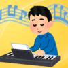 年頭の目標に向かってピアノに挑戦