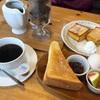 一宮モーニング 【ミスチル流れるお洒落なカフェ】未完