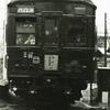旧系国電40系車両の希少写真。