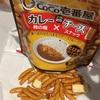 亀田製菓:柿の種CoCo壱番屋カレーチーズ