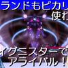 【遊戯王】Aiランドを使わずに手札2枚から攻撃力4000のアライバル!【ゆっくり解説動画】