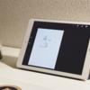 iPad Proの使い道とお気に入りの装備