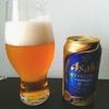 ドライプレミアム 豊穣がコク美味い | 国産ビール