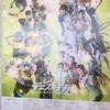 【観劇感想】3rdシーズン ミュージカルテニスの王子様 青学VS四天宝寺
