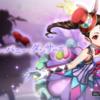 【イースター】☆6イースター・バニー・ダンサーズを無課金パ攻略