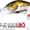 【Megabass】名作クランクがLBO化「DEEP-X100 LBO」通販予約受付開始!