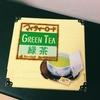 捨てたもの161. 緑茶ティーバッグ60PACKS