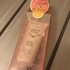 シンデレラタイム ブースターセラム ナノクレンジングゲル ホット&ピール プレミアム・クレイを使ってみた!