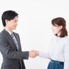 仕事と人材のマッチング。どんな手段を選ぶのが賢い?