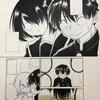 【漫画制作433日目】塗り作業進捗その9