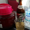 りんご酢完成と、業務スーパーリピート商品