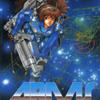 加藤雅基(唯登詩樹)先生のSF短編集、『ARMS』(全1巻)を公開しました