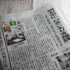 兵庫県明石市に「ひきこもり支援課」新設(7月1日より)