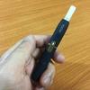 登山でもタバコを吸いたい人にオススメの電子タバコiQOS2.4Plus