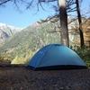 山岳キャンプにベストマッチなテントはどのテント