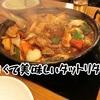 ソウル 辛い物好きな人におススメ!ペク・ジョンウォンさんのお店で辛くて美味しいタットリタン!