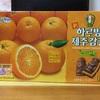 韓国出張で家族のお土産に迷ったら買うべきものとは!?
