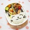 猫弁当/My Homemade Lunchbox/ข้าวกล่องเบนโตะสำหรับสามี