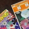 4-47   愛すべき花たち〜連作を避けるためにプランターで挑戦!!〜