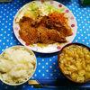 【福岡デカ盛り】張り紙メニューがカオスな定食屋「ビック鯛はのぼる」でランチ!ご飯とお味噌汁をおかわりしてお腹いっぱい!