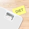 ダイエット継続中、結果はすぐにはでない