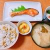 〔1人暮らし料理〕鮭の塩焼きメインのご飯
