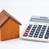 【親名義の家の相続】相続時の注意点・対策方法と相続税の計算方法(2)