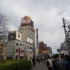 新宿区住吉町 油そば専門店GACHIのイベリコ油そば(味玉のせ)!!!