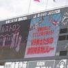 【カープファン感謝デー】2018に行ってみた マツダスタジアム場所取りレポ 口コミ 感想