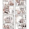 花咲か姫 3/8