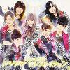 【アイドルレコメンド】『アジアン セレブレイション / Berryz工房』