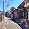 坂道探訪 幽霊坂を巡る(1) 港区