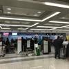 復路:エティハド航空 EY72 ベオグラード〜アブダビ ビジネス